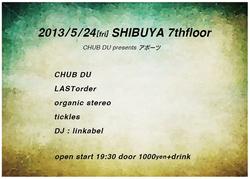 2013524chubdu.jpg