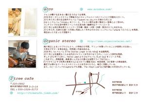 takashi2_ura.jpg