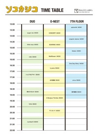 th_time-table_2.jpg