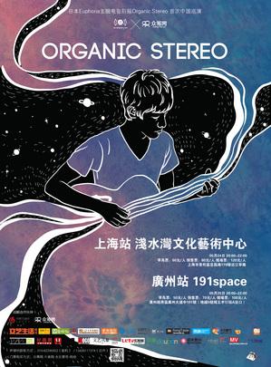 poster-1398226879.jpg